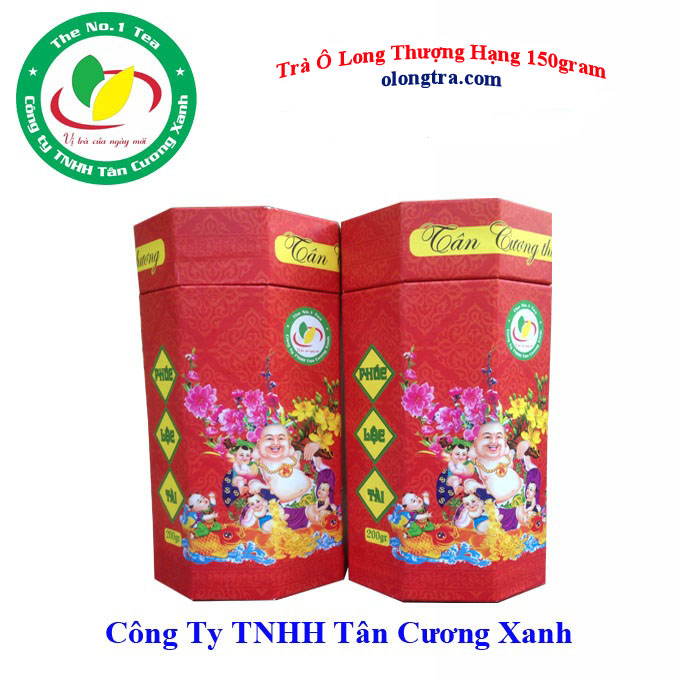 tra-o-long-thuong-hang-150gram